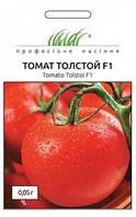 Помидоры Толстой F1 0.05г