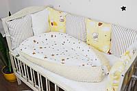 Комплект в детскую кроватку (бортики-подушки на 3 стороны, кокон, простынь на резинке, плед)