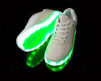 Кроссовки светящиеся мужские White 10