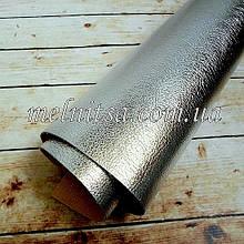 Кожзам на тканевой основе, 35х20 см, цвет темное серебро