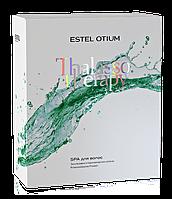 Набор Estel Professional Otium THALASSO THERAPY 435/435мл