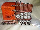 Розподільник Р80-3/1-222 (Гідророзподільник ) Т-40, Д-144. Білорусь., фото 3