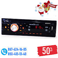 Автомагнитола Sony 8225BT ISO Bluetooth+MP3+FM+USB+SD+AUX
