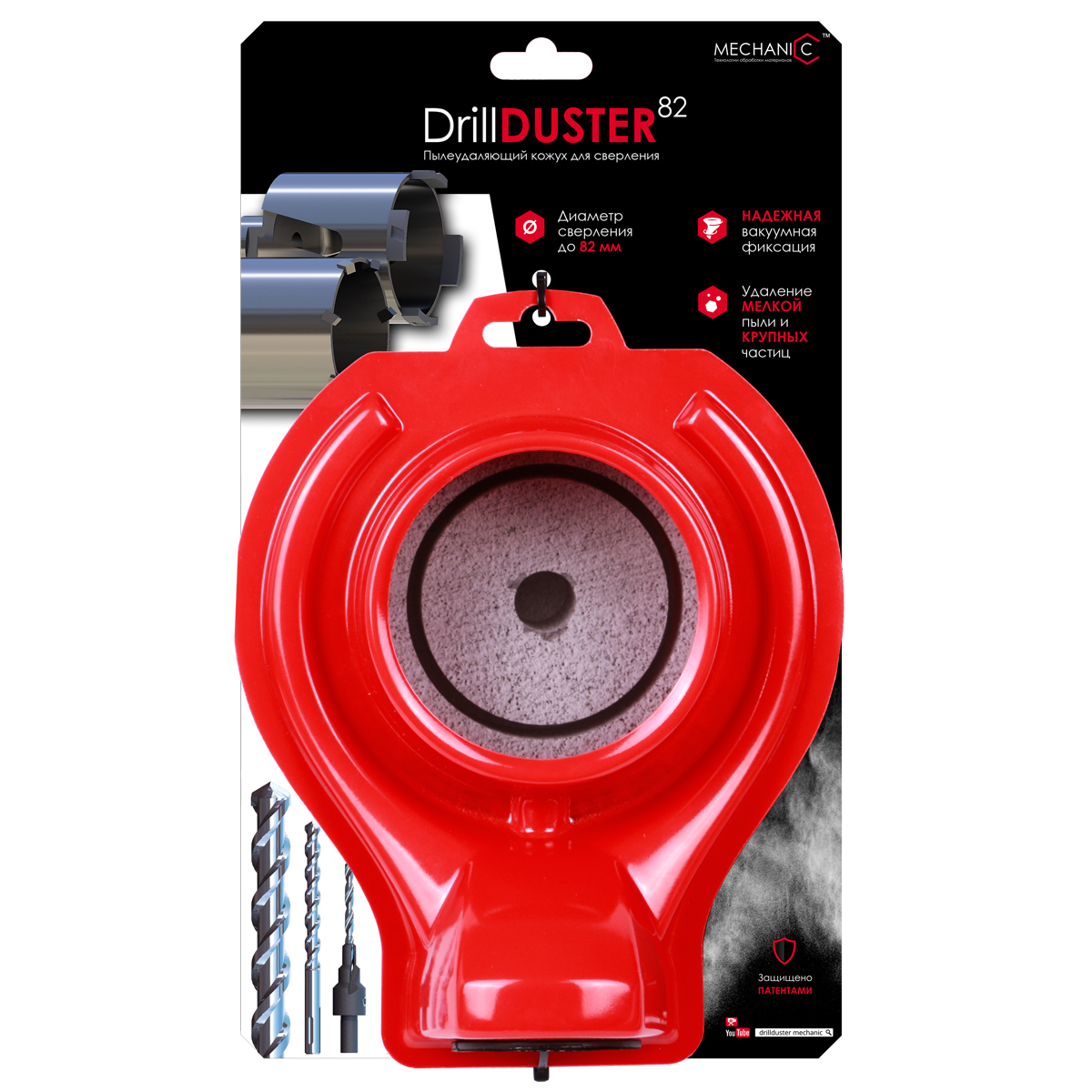 Пылеуловитель для сверления Mechanic DrillDuster 82 Red