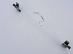 Плечики вешалки тремпеля для брюк и юбок металлические хромированные,  длина 30 см, фото 2