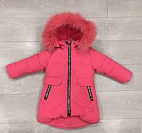 Детская зимняя куртка для девочки, 5-9 лет, коралловая, фото 1