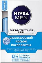 Лосьон после бритья для чувствительной кожи Nivea Men, 100 мл