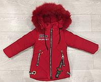 Детская зимняя куртка для девочки, 2-6 лет, красная, фото 1