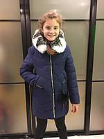 Детская зимняя куртка для девочки, 7-11 лет, темно-синяя, фото 1