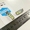 Лампа светодиодная 12V T10 (W5W) 6SMD 5630 силикон обманка 220Lm БЕЛЫЙ