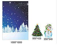 Фотозона новогодняя