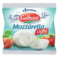 "Моцарелла ""Galbani Mozzarella Light"" 125 гр"