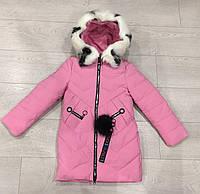 Детская зимняя куртка для девочки, 7-11 лет, розовая, фото 1