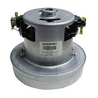 Мотор Whicepart VCM PH1600W для пылесоса