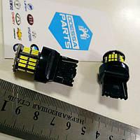 Лампа светодиодная 12V 7440-4014-42 SMD Безцокольная Одноконтактная Белый, фото 1