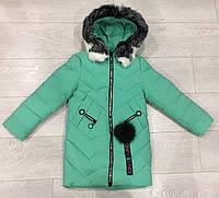 Детская зимняя куртка для девочки, 7-11 лет, бирюзовая, фото 1