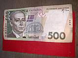 Конверт для денег красный с богом богатства, фото 3