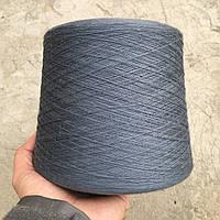 Пряжа Harmony, свинец (100% меринос экстрафайн; 1500 м/100 г)