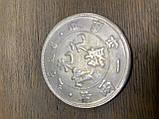 Монеты  дракон (не разменная) с драконом, фото 2