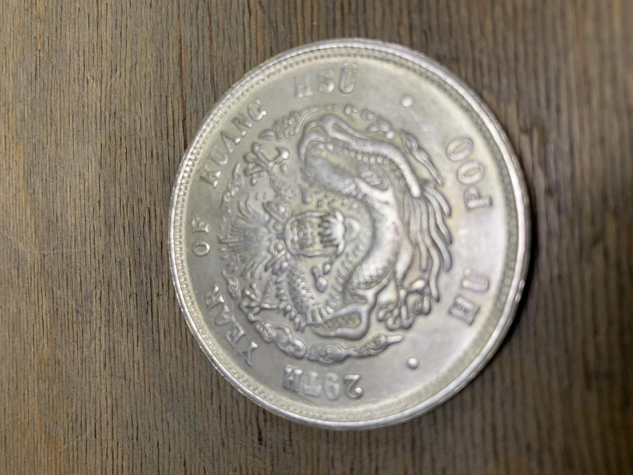 Монеты  дракон (не разменная) с драконом