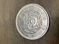 Монеты  дракон (не разменная) с драконом, фото 1