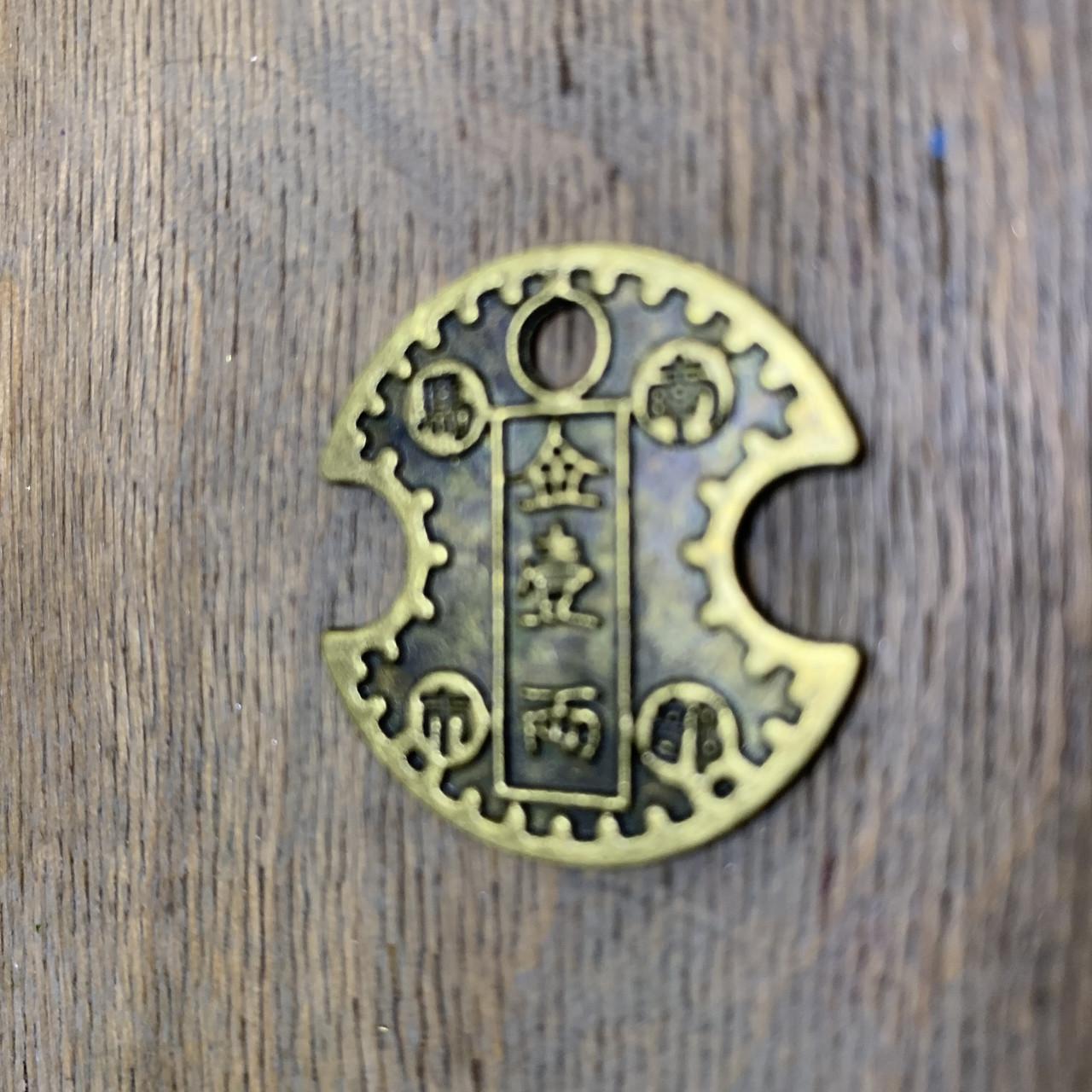 Монеты  фен-шуй  (не разменная) под старину