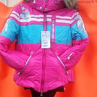 Лыжный детский костюм Богнер