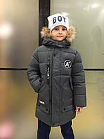Детская зимняя куртка для мальчика, 7-11 лет, серая, фото 1