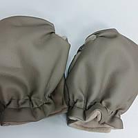 Муфта- рукавички на коляску і санки від фірми Tako
