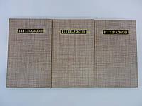 Бажов П.П. Сочинения в трех томах (б/у)., фото 1