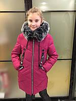 Детская зимняя куртка для девочки, 7-11 лет, цвет марсала