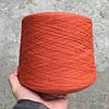 Пряжа Harmony, оранжевый (100% меринос экстрафайн; 1500 м/100 г)