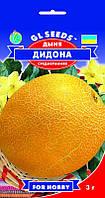 Дыня Дидона среднеспелая высокоурожайная мякоть толстая хрустящая сочная сладкая, упаковка 3 г