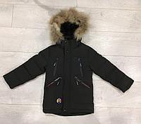 Детская зимняя куртка для мальчика, 4-8 лет, хаки, фото 1