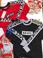 Детский свитер для девочек от 6 до 16 лет.