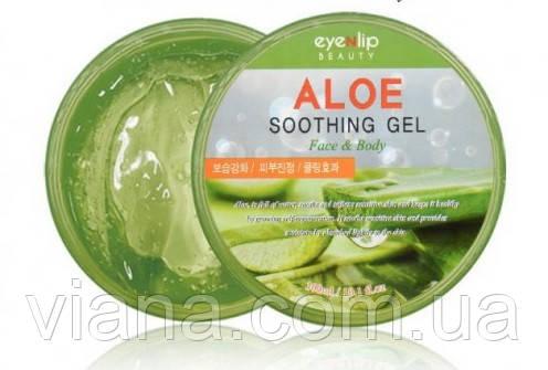 Успокаивающий гель с алоэ вера для лица и тела EYENLIP Aloe Soothing Gel Face & Body  300 мл