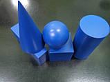 Геометрические объёмные тела ( фигуры) 5шт окрашенные, фото 2