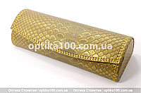 Золотий футляр для окулярів на магніті