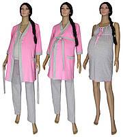 NEW! Комплекты 4 предмета для беременных и кормящих - MindViol Soft Grey&Pink ТМ УКРТРИКОТАЖ!