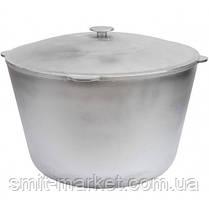 Казан алюминиевый Биол с крышкой 30 л (К3000), фото 2