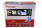 Магнитола мультимедийная  Pioneer 3016С avi/dvix/mp4 с дисплеем 3 дюйма для просмотра фильмов, клипов, фото 4