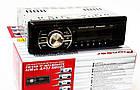 Автомагнитола стандартный размер Pioneer 2053 MP3/SD/USB/AUX/FM без диска, фото 7
