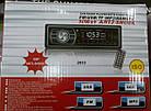 Автомагнитола стандартный размер Pioneer 2053 MP3/SD/USB/AUX/FM без диска, фото 8