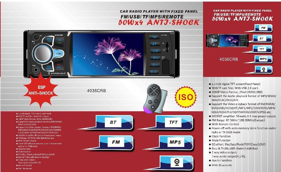 """Автомагнитола Pioneer 4036 CRB с дисплеем 4.1"""" 1080P магнитола с пультом"""