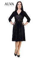 Идеальное платье для торжеств Размерный ряд 46-52