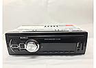 Магнитола в машину Bluethear 5219E атвомагнитола без диска 1 дин, фото 3