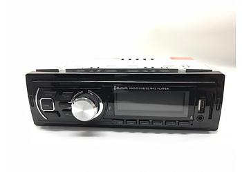Магнитола в машину High power 5206 USB/MP3 атвомагнитола