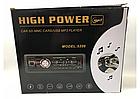 Магнитола в машину High power 5206 USB/MP3 атвомагнитола , фото 2