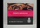 Магнитола Pioneer 1043P USB SD с встроенным дисплеем автомагнитола 1 дин, фото 2