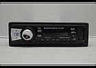 Автомагнитола Pioneer 1236 с SD/MMC с лотом и USB разъёмом магнитола с диском пионер, фото 2
